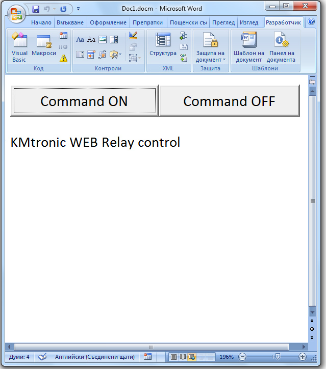 Control KMtronic WEB two relay board from Word files