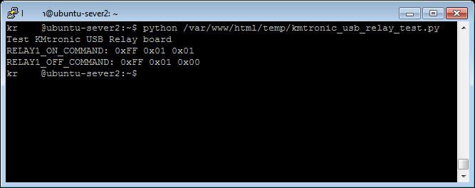 Tcp To Serial Python Example - buspoks